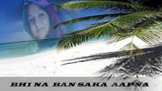 Kiya Hain Pyar Jisse Karaoke