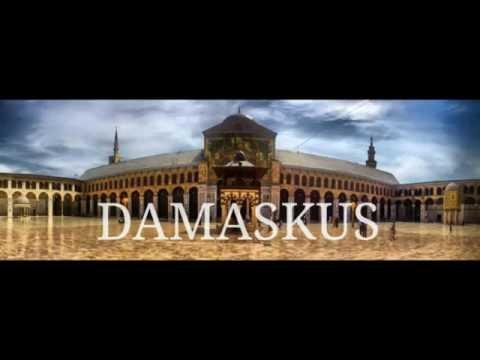 دمشق بالالماني | DAMASKUS Stadt