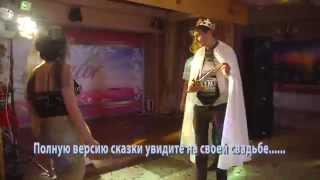 Свадьба в Малиновке.Видео