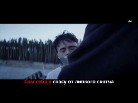 PROКлип - МУЗ-ТВ смотреть онлайн