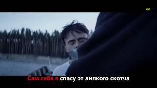 Если бы в песне пелось о том что происходит в клипе ALEKSEEV  Пьяное солнце Алексеев