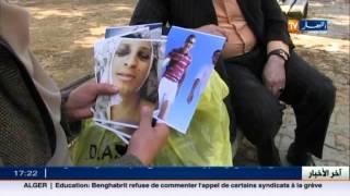الجزائر ...جرائم قتل على الطريقة الهوليوودية