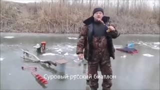 Подборка приколов и неудач на рыбалке часть 1