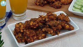 Pakora Recipe | Easy Homemade Corn Pakora Bangla Recipe.