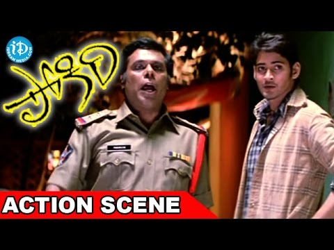 Mahesh Babu Diverts Police Department - Pokiri Movie   Ileana   Puri Jagannadh