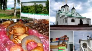 Монастырский чай купить в Вологде
