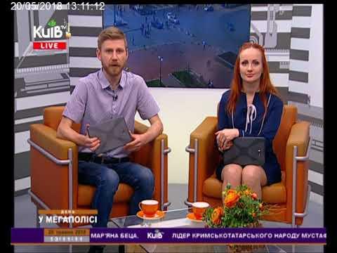 Телеканал Київ: 20.05.18 День у мегаполісі