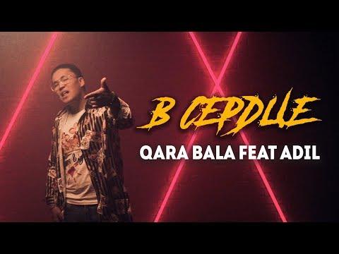 Qara Bala Feat Adil - В сердце