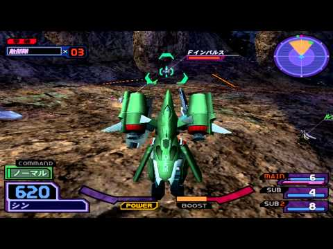 Download 2 zaft seed game vs rengou gundam destiny plus