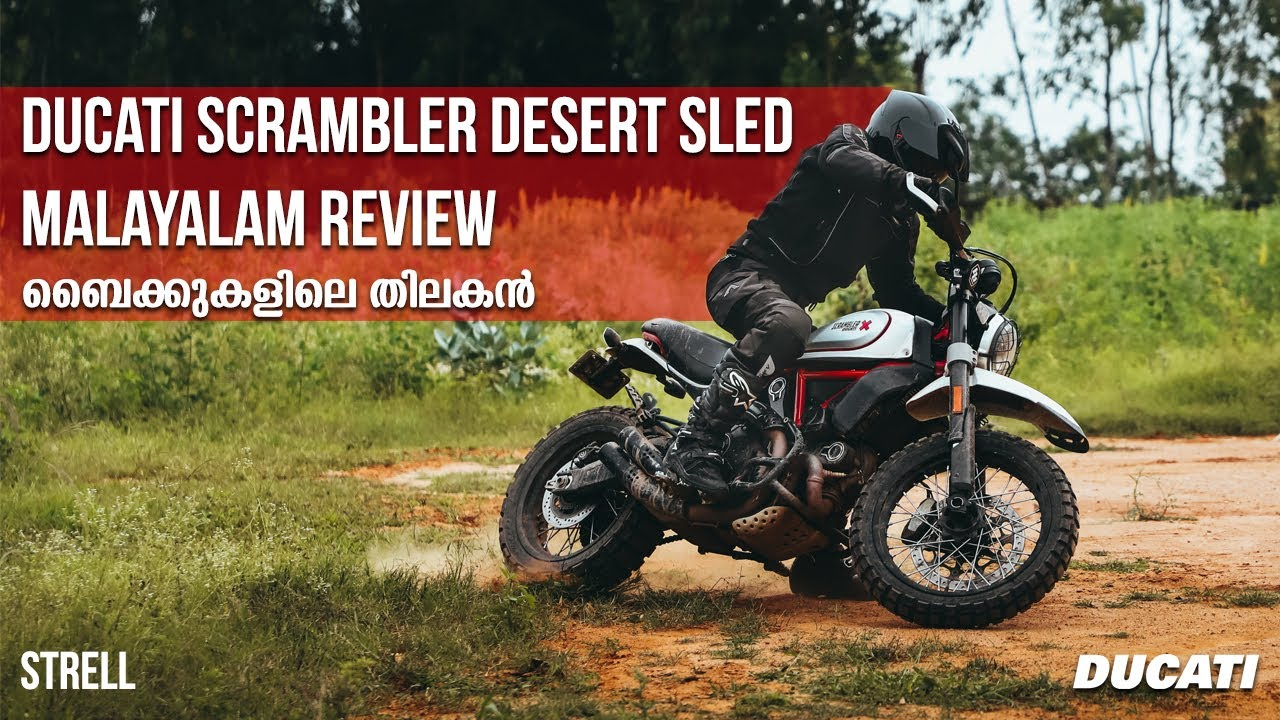 Ducati Scrambler Desert Sled Malayalam Review