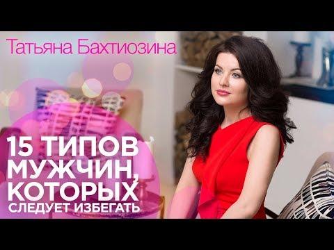 Стиль Кати Жарковой: блестящие вещи