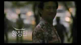 A Man Who Was Superman (슈퍼맨이었던 사나이 ) - Trailer