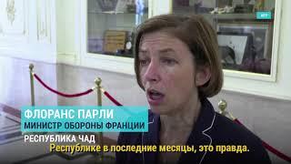Зачем российские военные едут в Африку