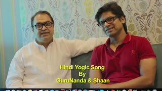 Hindi Language Yoga Song-