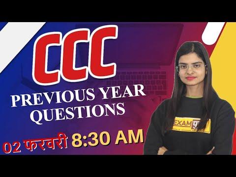 CCC || PREVIOUS