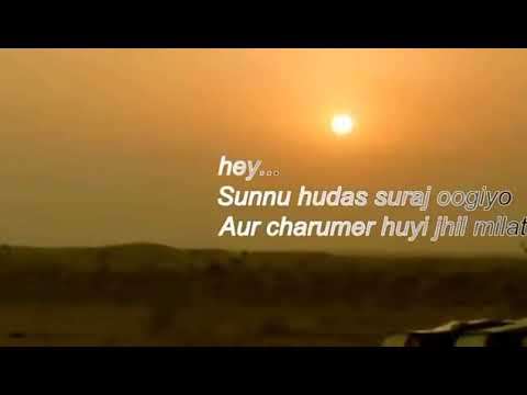 Shubh din aayo re -full song Lyrics - parmanu