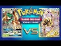 Decidueye GX / Zoroark GX vs Greninja BREAK - Pokemon TCG Online Game Play