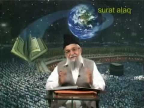 quran maroof shah shirazi SURAT ALAQ PART 4
