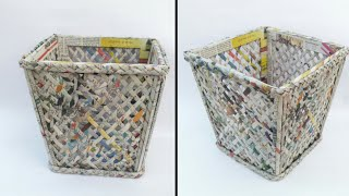 Newspaper basket | multi storage basket | newspaper tokri | newspaper craft | basket making | HMA195