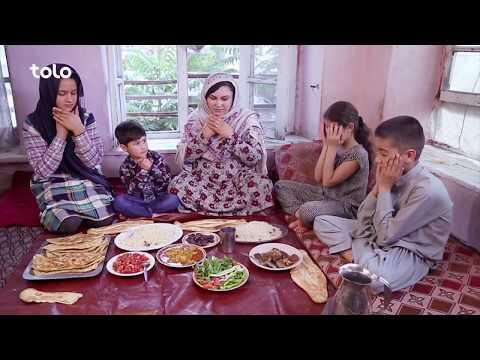رمضان مبارک - پرومو - طلوع / Ramadan Mubarak - Promo - TOLO TV