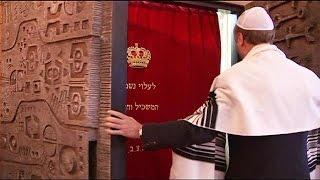 اسبانيا تصادق على قانون يمنح الجنسية الاسبانية ليهود السفارديم