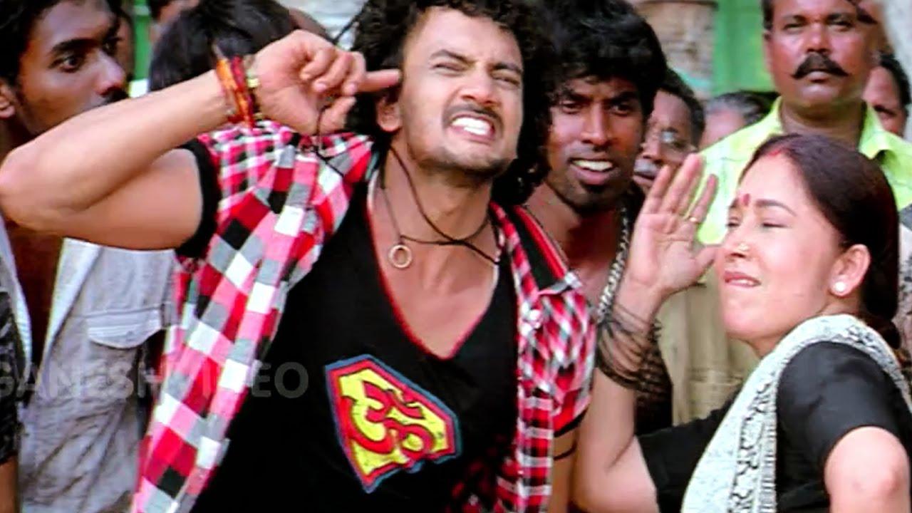 Bumper Offer Movie Songs - Maikam - Bindhu Madhavi Sairam Shankar