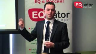 видео Современный уровень автоматизации технологических процессов (Лекция)