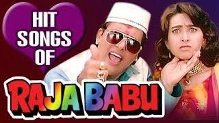 Raja Babu: All Songs Jukebox | Govinda, Karishma Kapoor | Superhit Bollywood Hindi Songs