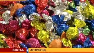 Фонд Елены Пинчук «АНТИСПИД» представляет новую выставку - Вікна-новини - 14.11.2013