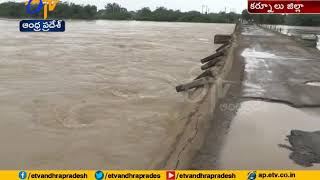 River Kundu in Spate in Kurnool District | Lower Area Resident…