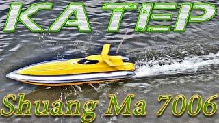 Большой катер из Китая Shuang Ma 7006 (Boat r/c)(, 2016-06-09T06:54:08.000Z)