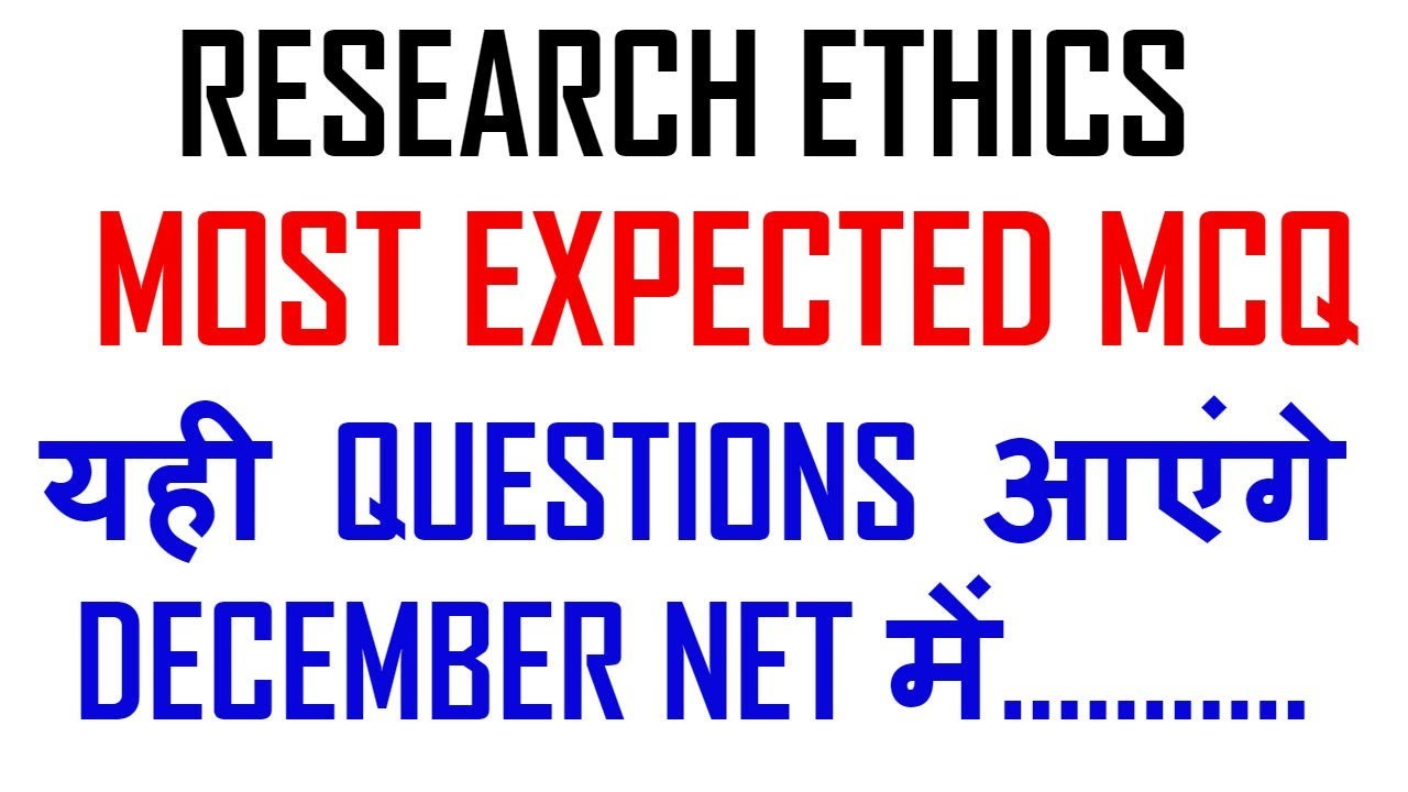 Most Expected Mcq || Research Ethics || 100% Sure 🔥🔥