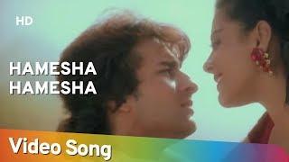 Hamesha Hamesha (HD) | Hameshaa (1997) | Saif Ali Khan | Kajol | Kumar Sanu | Sadhana Sargam