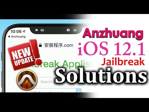 Anzhuang updated to iOS 12.1