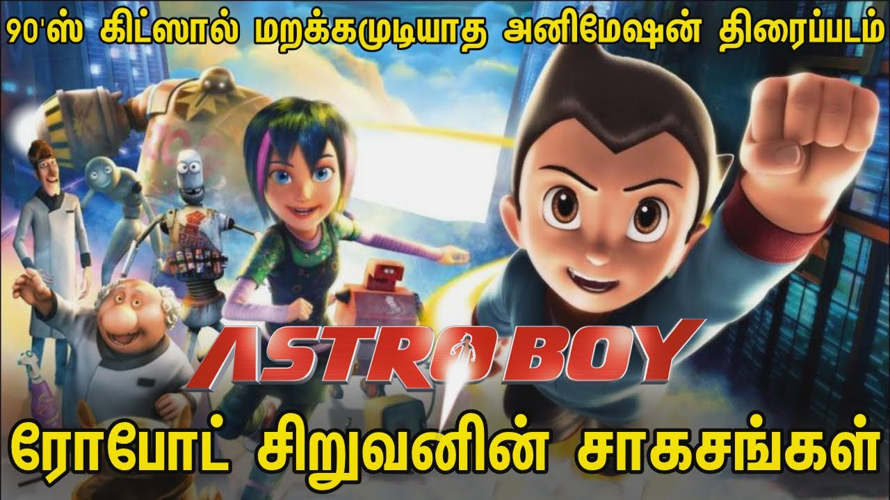 Download Astro Boy ரோபோ சிறுவனின் சாகசங்கள் Tamil Dubbed | Tamil Voice Over | Tamil Review |