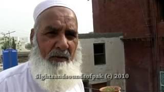 Sang Kala village in Punjab Pakistan