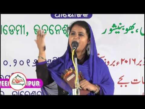 Noori Parween Balasore Mushayera 2016