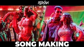 Ayogya VERA LEVEL - U Video Song Making | Vishal, Raashi Khanna, R.Parthiepan | Sana Khan