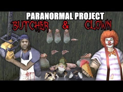 GTA San Andreas Myths . Butcher & Clown - PARANORMAL PROJECT 60