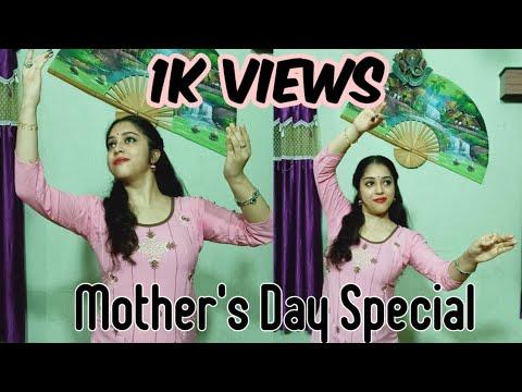 Download Mother's Day Special   Yeh Toh Sach Hai Ki Bhagwan Hai   Rhythm Dance School Barasat