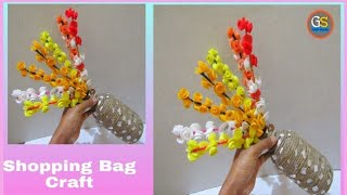 How To Make Shopping Bag Crafts | Shopping Bag Crafts Ideas | Flower Crafts