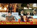 Top 5 Bollywood Movies First Day Box Office Collection 2017 I Eid 2017