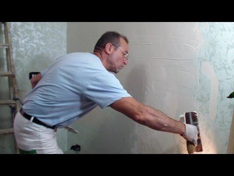 Come rasare una parete INTERNA in 10 passi-How to apply a skim coat on interior walls in 10 steps