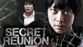 Secret Reunion - Trailer - English Subtitles