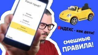 видео Новые «Яндекс.Карты» покажут время на дорогу домой и на работу