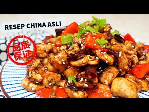 resep-ayam-kungpao-asli-dengan-saus-rahasia!-|-ayam-kung-pow-resep-cina