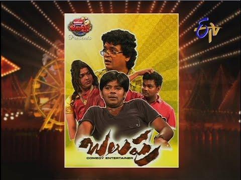 Jabardasth - 20th March 2014  - జబర్దస్త్ - Full Episode ( Balupu)