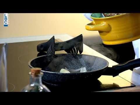 بتحلى الحياة –  فقرة الطبخ مع الشيف شادي ناصيف  - نشر قبل 15 دقيقة