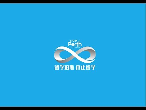Digital Crew Study Perth TV commercial Chinese market full version