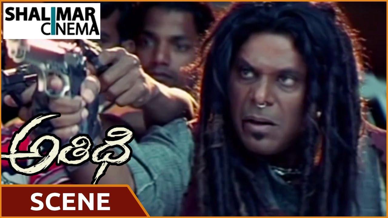 Download Athidhi Telugu Movie || Ashish Vidyarthi Funny Scene || Mahesh Babu, Amrita Rao